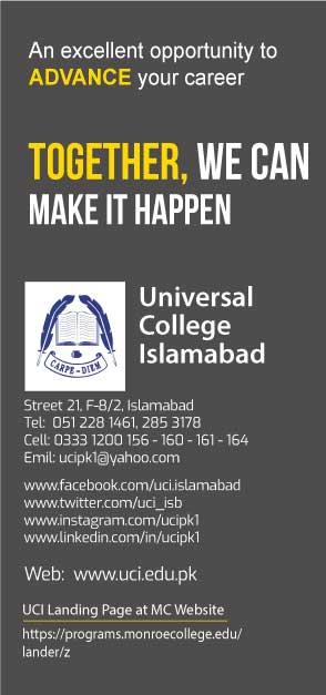 UCI Address Islamabad